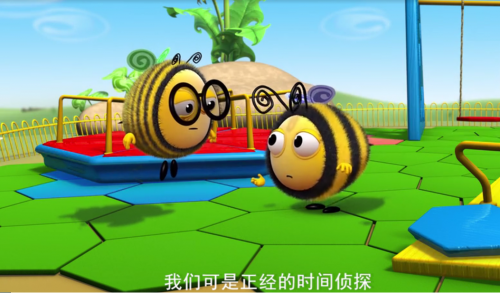 """小蜜蜂动画片,宝宝成长路上的""""好伙伴""""!"""