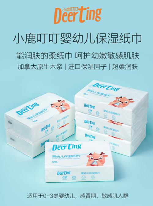 http://www.k2summit.cn/yulemingxing/1199499.html