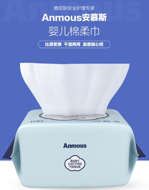 爆款来了星推官刘维选择安慕斯棉柔巾加入爆款清单2.jpg