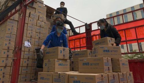 高培捐赠1030万元奶粉及现金,为抗击疫情加油!2.jpg