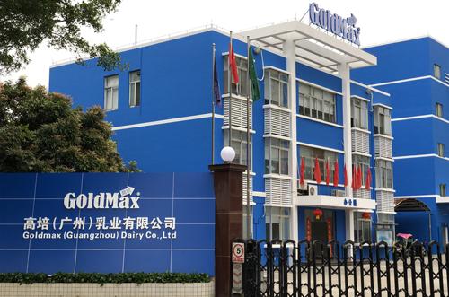 """高培乳业广州工厂抓实""""135""""规划力争完成三年目标任务"""
