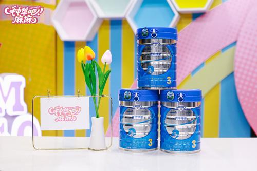 洞见母婴新需求,高培品牌营销出新加快进攻草饲奶粉市场2.jpg